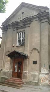 Budynek dawnej Cerkwii Unickiej pw. Św. Mikołaja